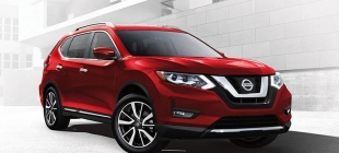 Reasons to purchase the 2018 Nissan Rogue